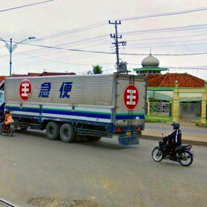 Ekspedisi Jakarta – Pangandaran, Jawa Barat
